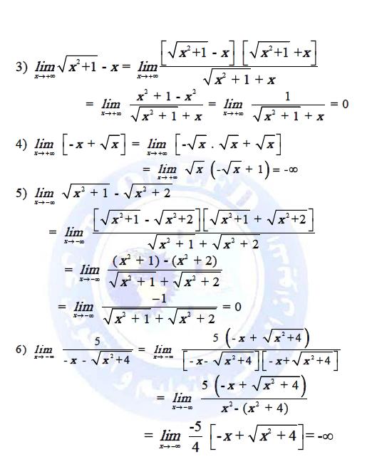 تمارين في دروس النهايات و الاستمرار مع الحلول do.php?img=9561