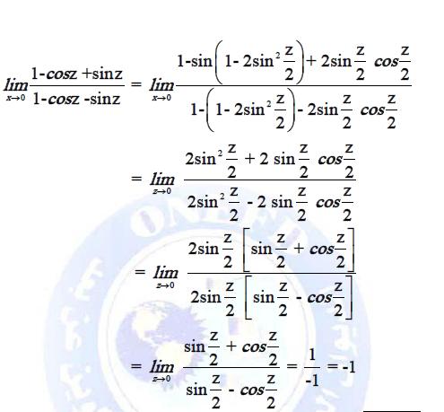 تمارين في دروس النهايات و الاستمرار مع الحلول do.php?img=9569